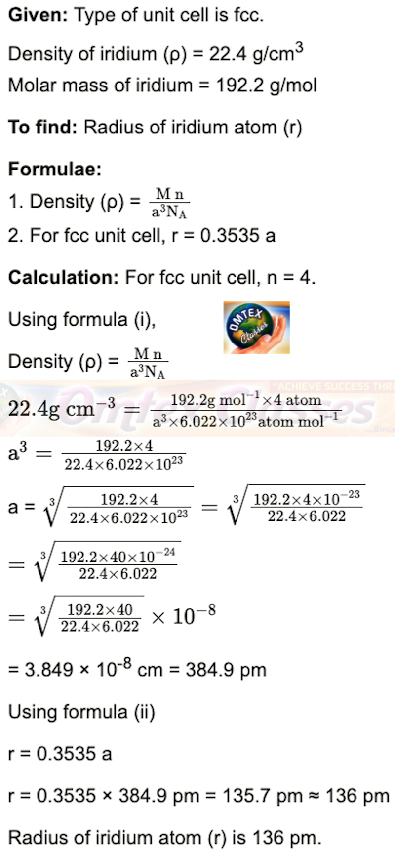 Chapter 1: Solid State  Balbharati solutions for Chemistry 12th Standard HSC Maharashtra State Board chapter 1 - Solid State 2020 - 2021