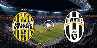 مشاهدة مباراة يوفنتوس وهيلاس فيرونا بث مباشر بتاريخ 25-10-2020 في الدوري الايطالي