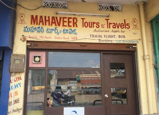 Mahaveer Tours And Travels