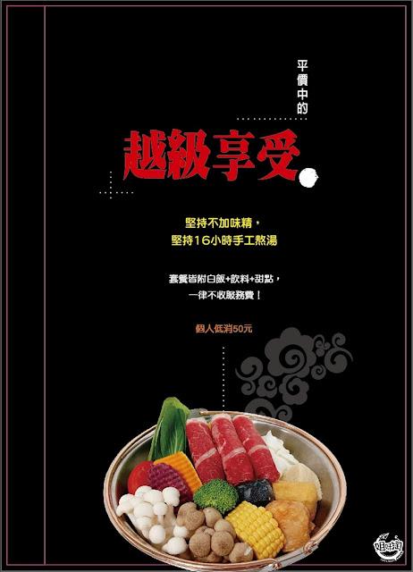 pupuhotpop-menu%2B%25282%2529.jpg