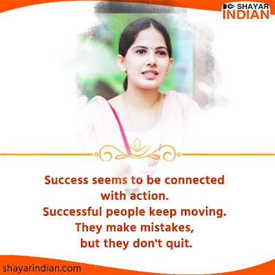 Success Motivational Quotes by Jaya Kishori ji With Images