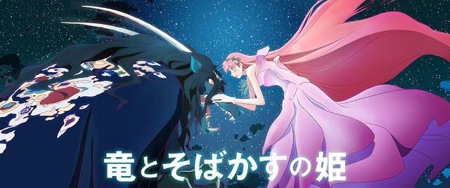 BELLE, la nueva película de Mamoru Hosoda