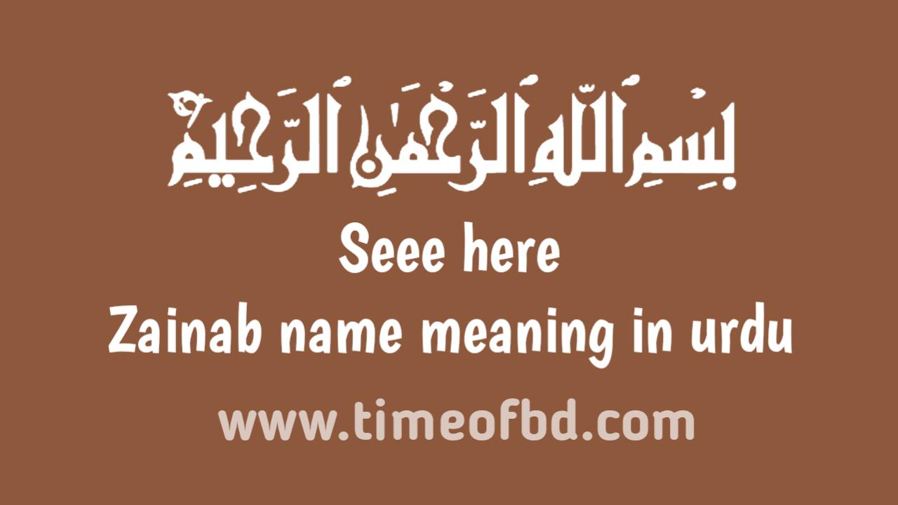 Zainab name meaning in urdu, اردو میں زینب کا معنی ہے