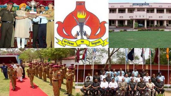 सैनिक स्कूल नालंदा के छात्रों ने फिर मारी बाज़ी, बनाया रिकॉर्ड