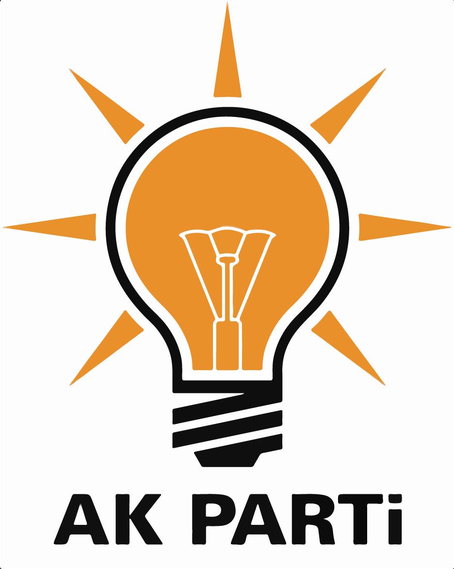 AKP Logo Vektör Çizim