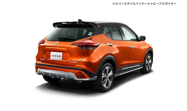 Novo Nissan Kicks com versão e-Power sai a venda no Japão Ext_stylePackage_compare02_02