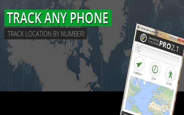 تطبيق خطير لمعرفة مكان أي شخص بمجرد إدخال رقم هاتفه