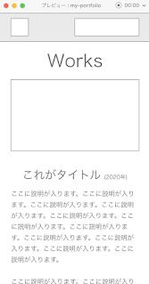 Adobe XDの操作感