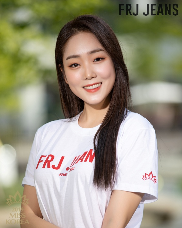 candidatas a miss korea 2019. final: 11 july. (envia candidatas a miss international & miss earth). 09leehahyeon-seoul