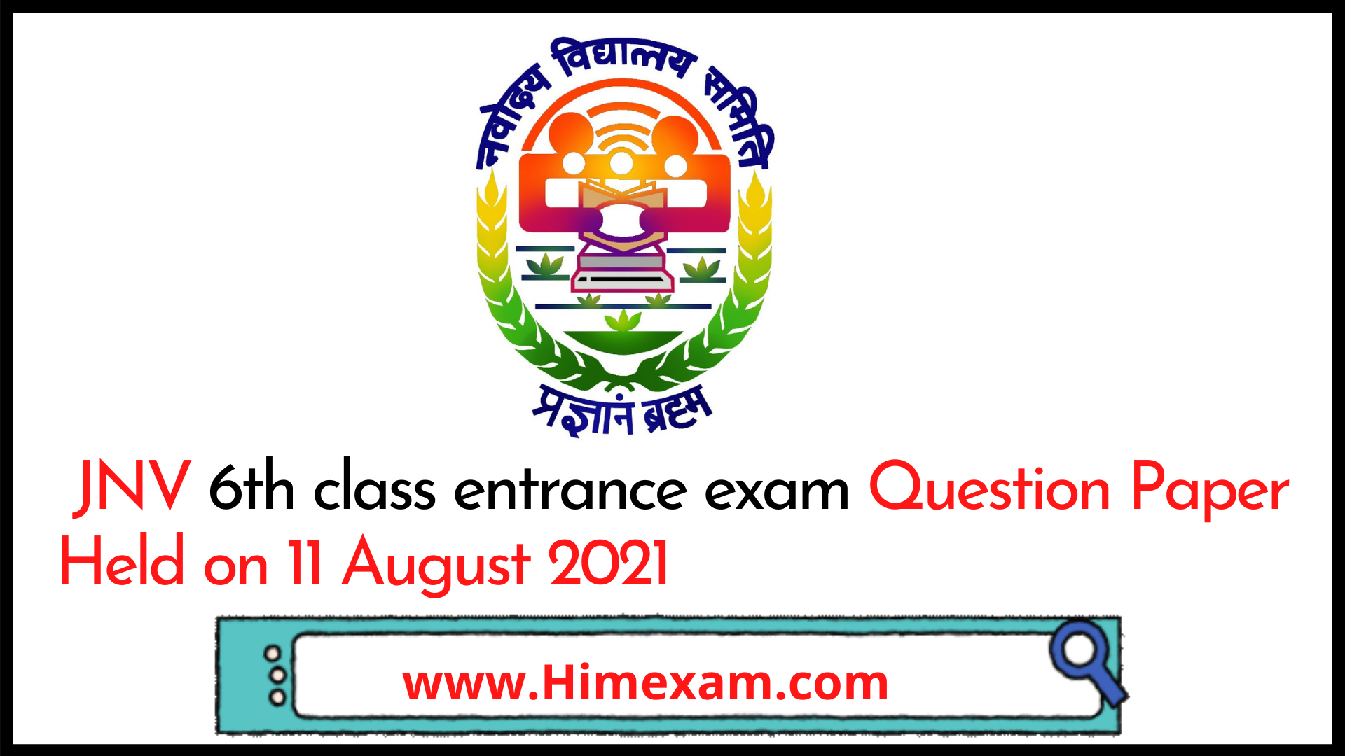 JNV 6th class entrance exam Question Paper Held on 11 August 2021