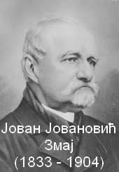 Јован Јовановић Змај | ЦИГАНИН ХВАЛИ СВОГА КОЊА