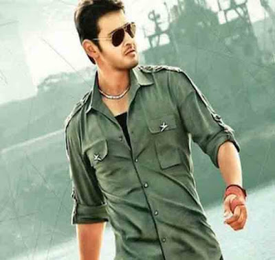 Dookudu Movie Unknown Facts In Hindi