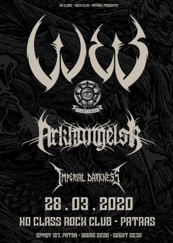 W.E.B. live στην Πάτρα με Arkhangelsk και Imperial Darkness