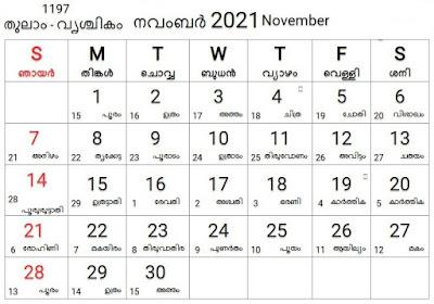 November 2021 Malayala Manorama Calendar
