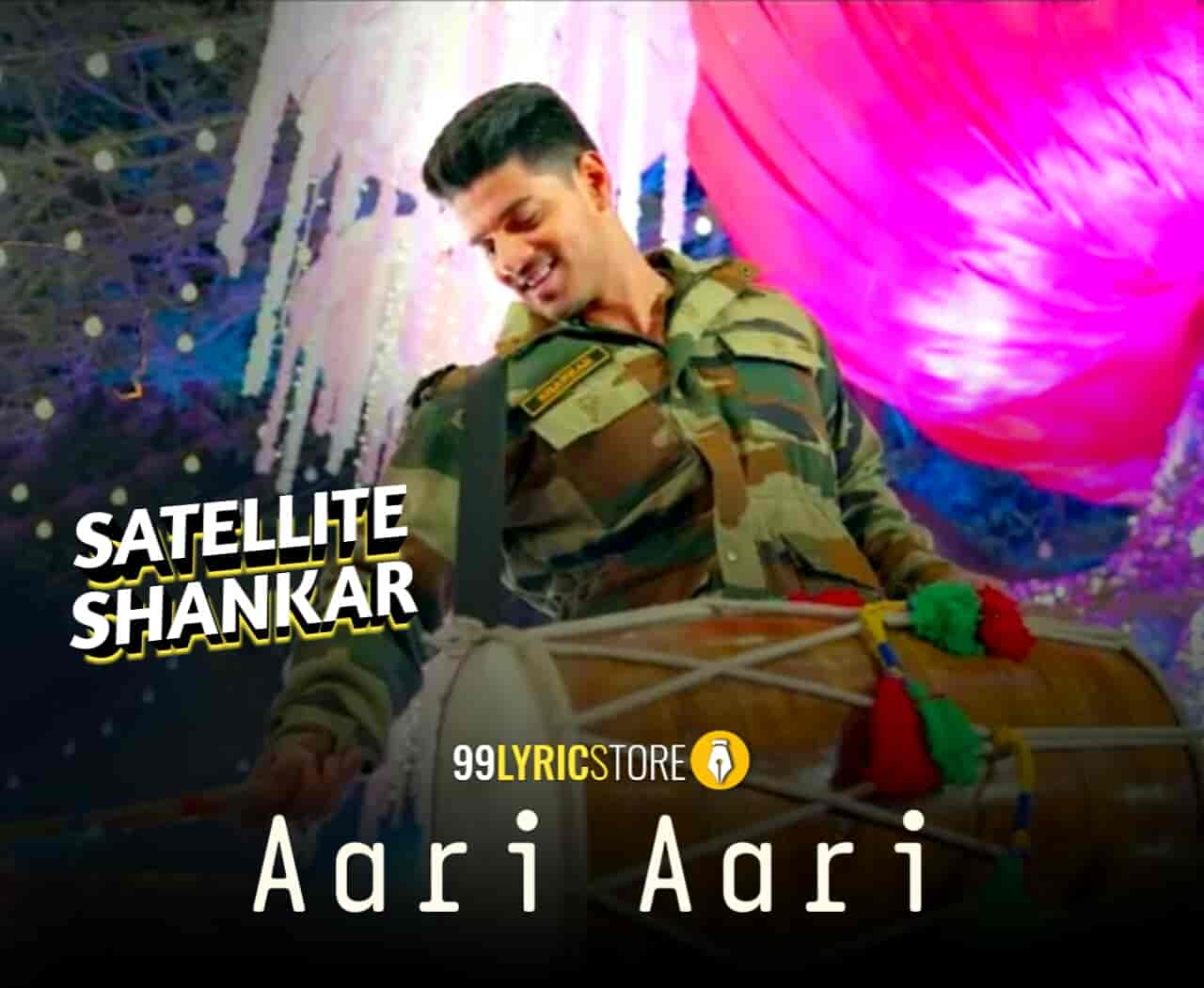 Aari Aari Satellite Shankar Song Images