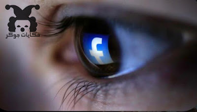 """صراعات المجتمع الافتراضي وتأثيرها ال""""مش"""" افتراضي   (أنا والنجوم والبانك أتاك) خواطر يكتبها حمدي خطاب صراعات المجتمع الافتراضي وتأثيرها ال""""مش"""" افتراضي   (أنا والنجوم والبانك أتاك) خواطر يكتبها حمدي خطاب صراعات المجتمع الافتراضي وتأثيرها ال""""مش"""" افتراضي   (أنا والنجوم والبانك أتاك) خواطر يكتبها حمدي خطاب صراعات المجتمع الافتراضي وتأثيرها ال""""مش"""" افتراضي   (أنا والنجوم والبانك أتاك) خواطر يكتبها حمدي خطاب صراعات المجتمع الافتراضي وتأثيرها ال""""مش"""" افتراضي   (أنا والنجوم والبانك أتاك) خواطر يكتبها حمدي خطاب صراعات المجتمع الافتراضي وتأثيرها ال""""مش"""" افتراضي   (أنا والنجوم والبانك أتاك) خواطر يكتبها حمدي خطاب صراعات المجتمع الافتراضي وتأثيرها ال""""مش"""" افتراضي   (أنا والنجوم والبانك أتاك) خواطر يكتبها حمدي خطاب صراعات المجتمع الافتراضي وتأثيرها ال""""مش"""" افتراضي   (أنا والنجوم والبانك أتاك) خواطر يكتبها حمدي خطاب صراعات المجتمع الافتراضي وتأثيرها ال""""مش"""" افتراضي   (أنا والنجوم والبانك أتاك) خواطر يكتبها حمدي خطاب صراعات المجتمع الافتراضي وتأثيرها ال""""مش"""" افتراضي   (أنا والنجوم والبانك أتاك) خواطر يكتبها حمدي خطاب صراعات المجتمع الافتراضي وتأثيرها ال""""مش"""" افتراضي   (أنا والنجوم والبانك أتاك) خواطر يكتبها حمدي خطاب صراعات المجتمع الافتراضي وتأثيرها ال""""مش"""" افتراضي   (أنا والنجوم والبانك أتاك) خواطر يكتبها حمدي خطاب صراعات المجتمع الافتراضي وتأثيرها ال""""مش"""" افتراضي   (أنا والنجوم والبانك أتاك) خواطر يكتبها حمدي خطاب صراعات المجتمع الافتراضي وتأثيرها ال""""مش"""" افتراضي   (أنا والنجوم والبانك أتاك) خواطر يكتبها حمدي خطاب صراعات المجتمع الافتراضي وتأثيرها ال""""مش"""" افتراضي   (أنا والنجوم والبانك أتاك) خواطر يكتبها حمدي خطاب صراعات المجتمع الافتراضي وتأثيرها ال""""مش"""" افتراضي   (أنا والنجوم والبانك أتاك) خواطر يكتبها حمدي خطاب صراعات المجتمع الافتراضي وتأثيرها ال""""مش"""" افتراضي   (أنا والنجوم والبانك أتاك) خواطر يكتبها حمدي خطاب صراعات المجتمع الافتراضي وتأثيرها ال""""مش"""" افتراضي   (أنا والنجوم والبانك أتاك) خواطر يكتبها حمدي خطاب صراعات المجتمع الافتراضي وتأثيرها ال""""مش"""" افتراضي   (أنا والنجوم والبانك أتاك) خواطر يكتبها حمدي خطاب صراعات المجتمع الافتراضي وتأثيرها ال""""مش"""" افتراضي   (أنا والنجوم والبانك أتاك) خوا"""