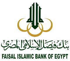 وظائف بنك فيصل الاسلامى 2020
