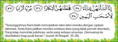 surat al-wakiyah ayat 36 sampai ayat 38 sebanyak 7 x