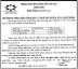 Mid Day Meal (MDM), Kutch Recruitment for Various Supervisor & District Project Coordinator Posts 2021