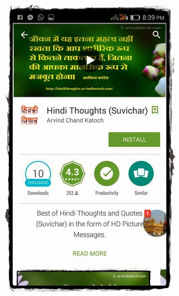 Hindi Thought, Hindi QUote, Android, App, Google Play