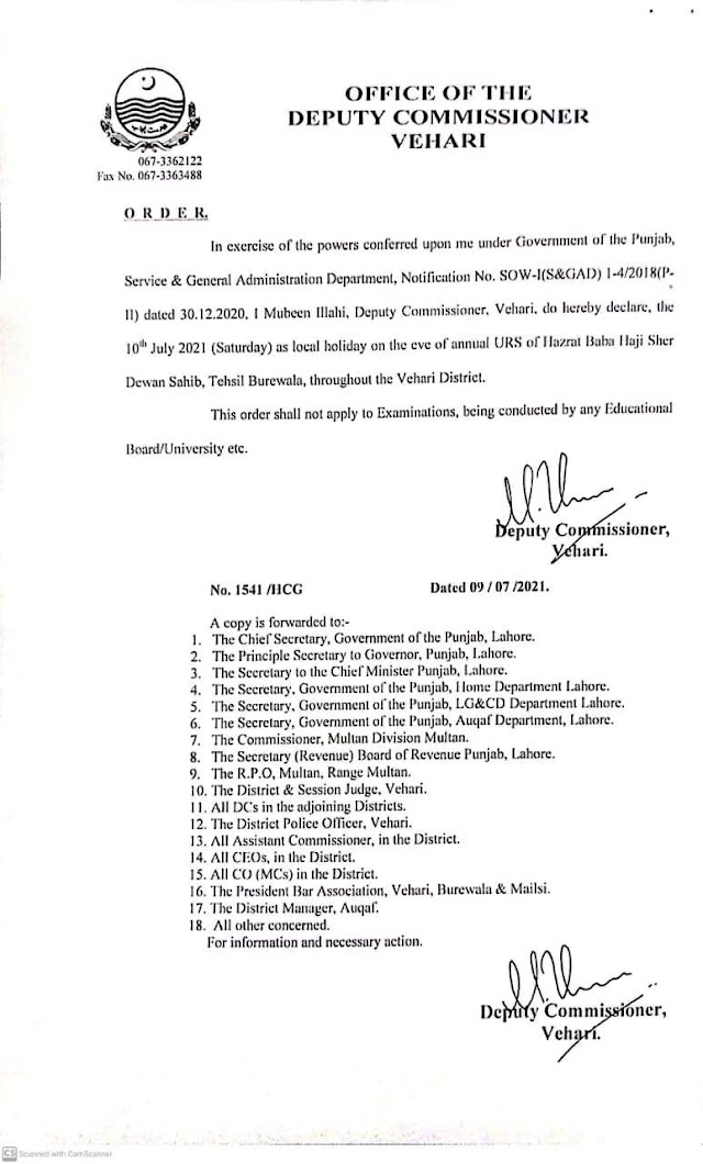 TODAY ON 1OTH JULY, 2021 IS LOCAL HOLIDAY IN VEHARI DISTRICT