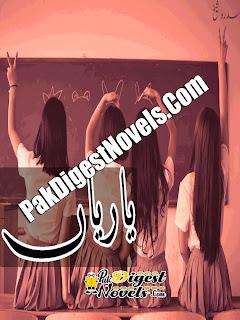 Yaariyaan (Complete Novel) By Sidra Sheikh