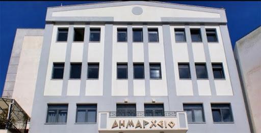 Δήμος Ηγουμενίτσας: Αποπληρωμή ληξιπρόθεσμων οφειλών
