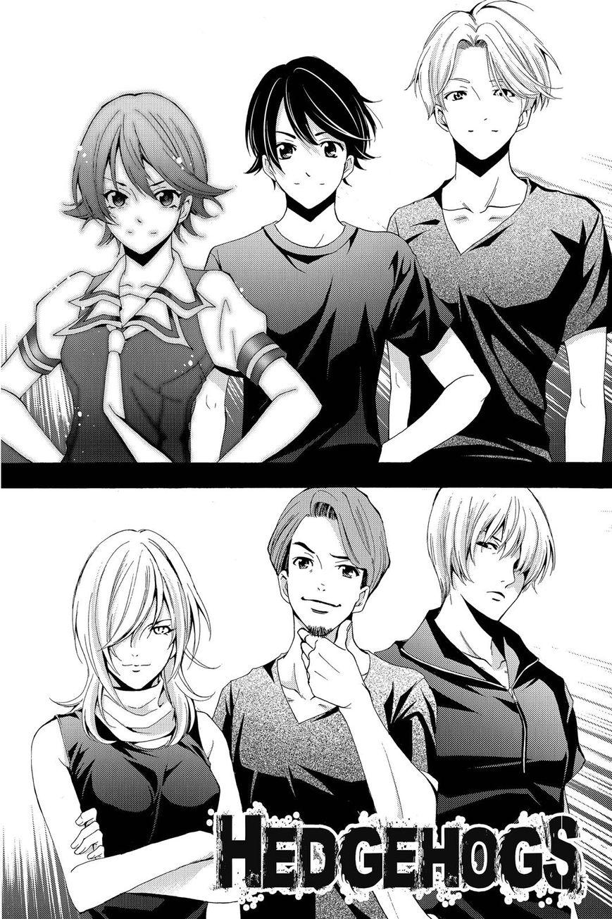 Fuuka Chapter 193-3