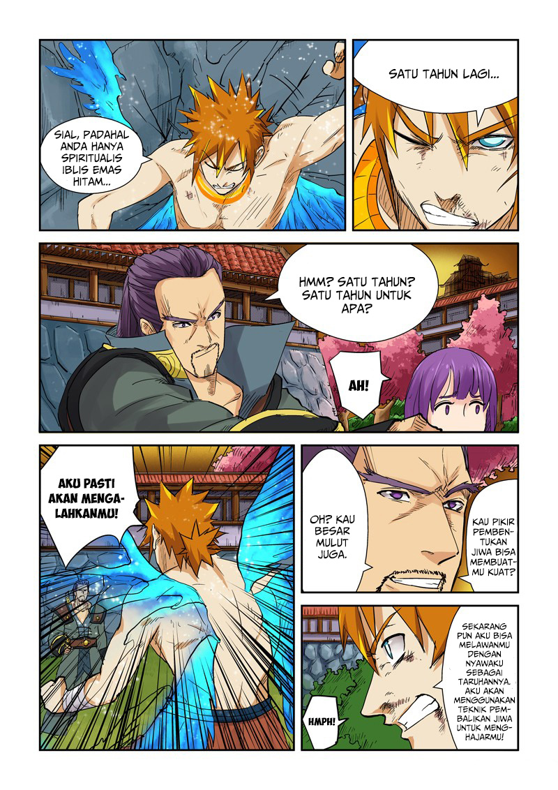 Tales of Demons and Gods Chapter 109.5