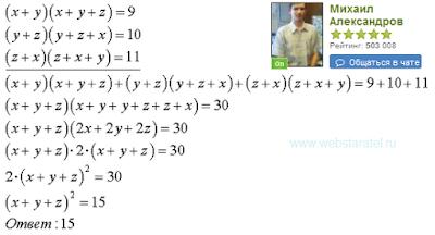 Для чисел выполняются три равенства... Второй пример. Математика для блондинок.