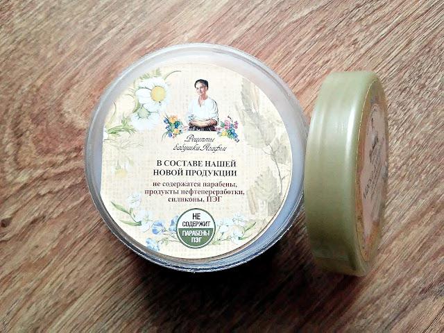 Pervoe Reshenie, Receptury Babuszki Agafii - Maska drożdżowa do włosów na pobudzenie wzrostu, zabezpieczenie opakowania