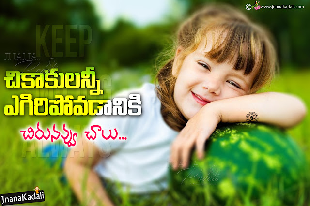 keep smiling quotes in telugu, whats app dp images with happy quotes, be happy quotes in telugu