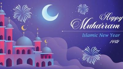 gambar tahun baru islam 1442 h