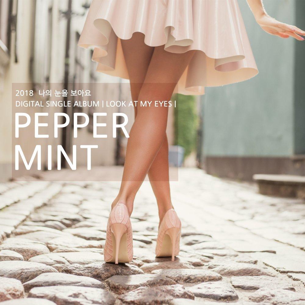 peppermint – 나의 눈을 보아요 (Feat. 모닝커피) – Single