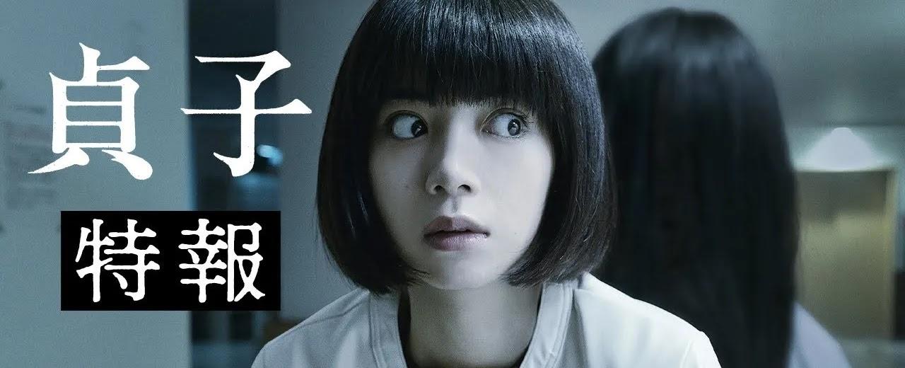 Teaser Film Horor Sadako Ungkap Lagu Temanya