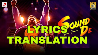 Sound De Lyrics in English   With Translation   – Dino James