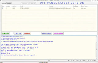 UFS Panel Latest Version V2.3.0.9 Full Setup Free Download