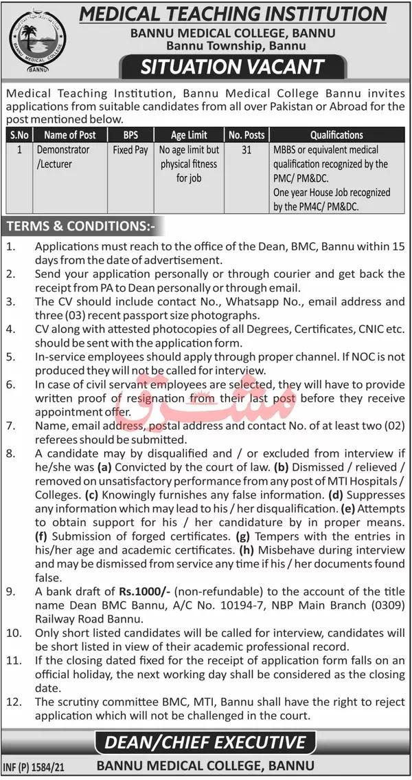 Medical Jobs   MTI   Bannu Medical College 2021