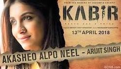 Akasheo Alpo Neel - Arijit Singh-Bengali-English meaning-Kabir