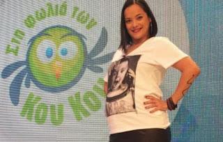 Κατερίνα Τσάβαλου: Μάθαμε το φύλο του μωρού που περιμένει!