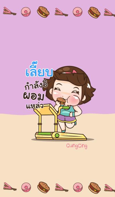 LIEB aung-aing chubby_S V01