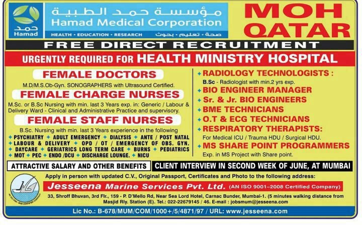 gulf companies direct recruitment