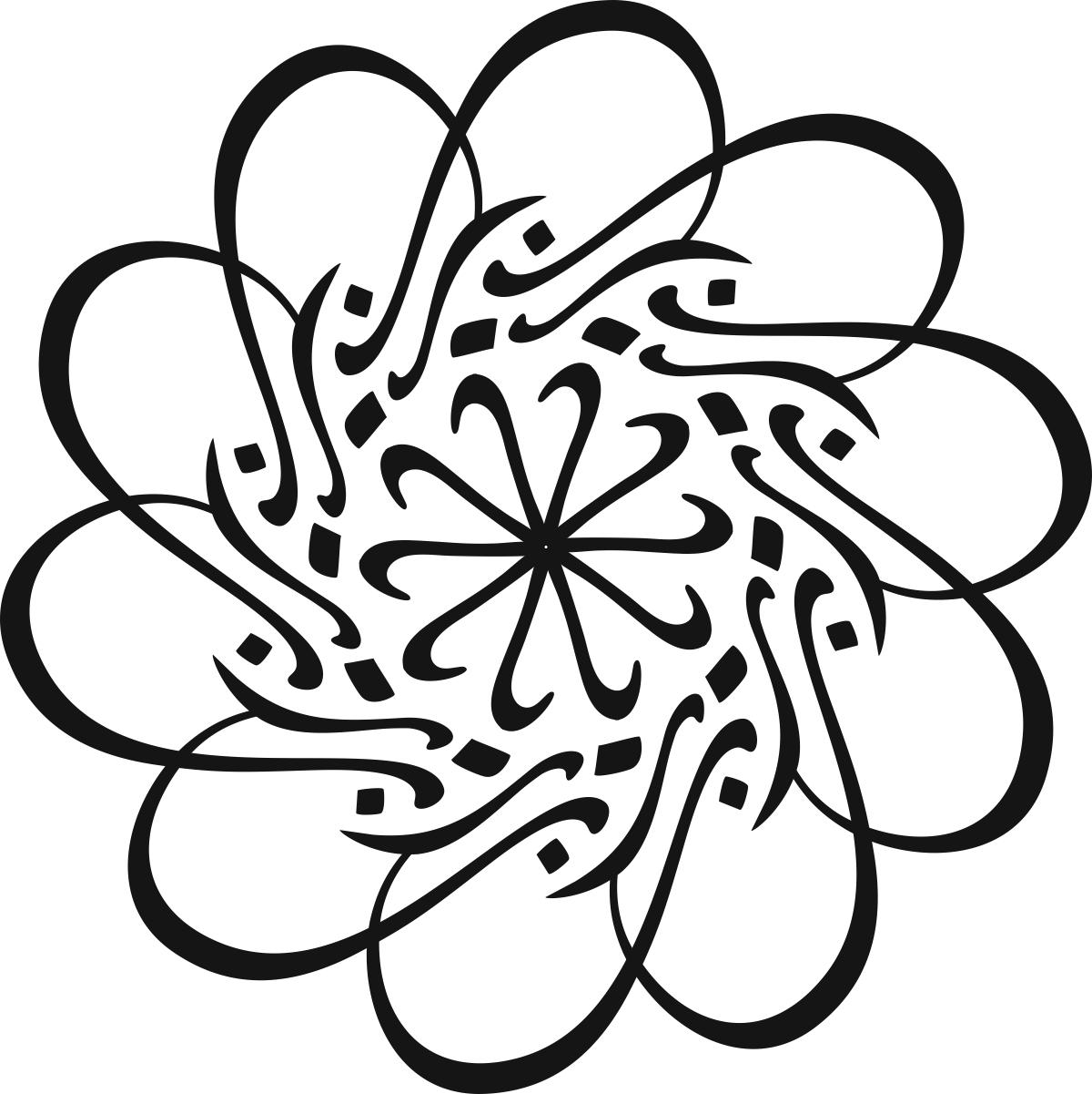 Arabic Calligraphy: Ya Rabb written in Khat-e-Diwani (يا ...