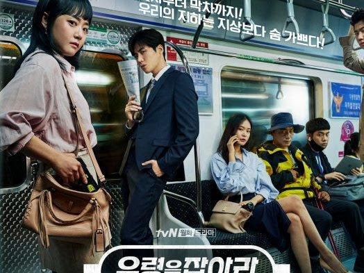[K-Drama] Catch the Ghost