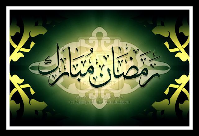 Ramadan-Mubarak-Hd-Pics