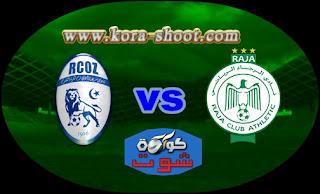 مشاهدة مباراة الرجاء وسريع وادي زم بث مباشر 04-05-2019 الدوري المغربي