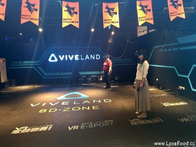 台北中正-VIVELAND VR 虛擬實境樂園-位在三創的VR虛擬實境團體遊戲