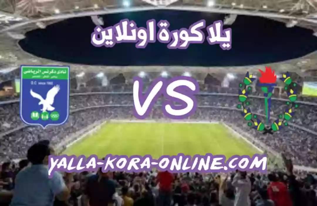 تفاصيل مباراة سموحة ودكرنس اليوم بتاريخ 16-02-2021 في كأس مصر