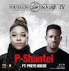 Audio and Lyrics:P-Shantel – 'You Reign In Majesty' ft. Preye Odede