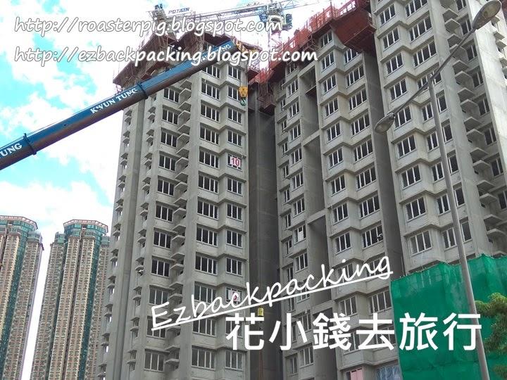 香港居屋2021啟鑽苑